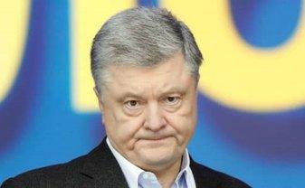 Порошенко обжаловал принудительный привод в ГБР  - фото 1
