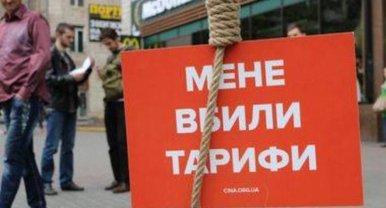 Киевлянке пришла платежка на 53 тыс грн: Что происходит? – ФОТО - фото 1