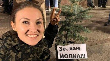 """""""Я приглашаю!"""": Федина попросила Зеленского о встрече - фото 1"""