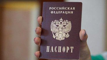 Украине известны все фамилии получивших аусвайсы - фото 1