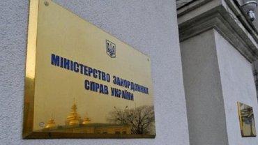 В МИД подтвердили похищение русскими украинцев во Владимире - фото 1