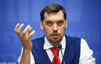 Гончарук пытается заблокировать свою отставку: Раскрыты детали  - фото 1