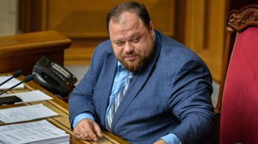 Стефанчук продавливает закон о референдуме - фото 1