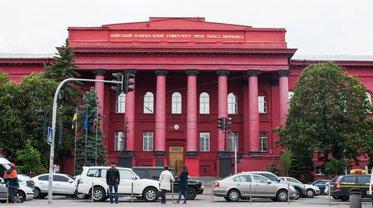 В Киевском национальном уже предпринимают меры для недопущения эпидемии коронавируса - фото 1