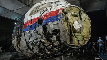Суд по делу MH17: МИД озвучил состав украинской делегации  - фото 1