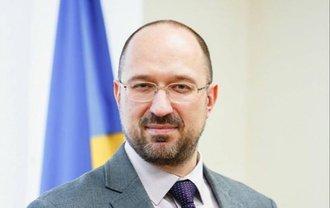 МВФ уйдет из Украины? Шмыгаль дал ответ - фото 1