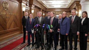 Террористы из ОПЗЖ безнаказанно тусят в Москве - фото 1