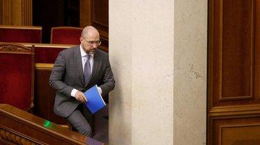 Шмыгаль обнадежил украинцев началом кризиса - фото 1
