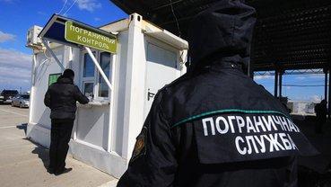 Оккупанты Крыма  закрывают границу с Украиной: Что известно? - фото 1