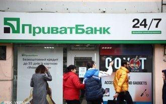 """""""Приватбанк"""" приостановил обмен валюты, но не везде: Что известно - фото 1"""