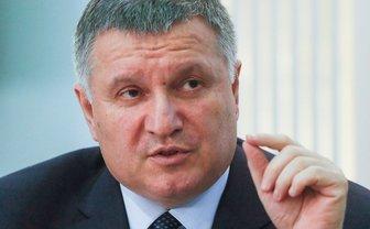 Аваков выступил против режима ЧП в Украине: Все подробности - фото 1