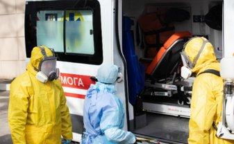 COVID-19  влупил по очередной области Украины: Кто пострадал? - фото 1