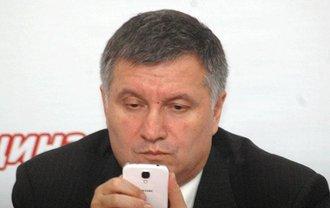 """""""Мы готовы"""": Аваков рассказал о слежке за мобильниками украинцев - фото 1"""
