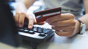 Онлайн платежи сейчас в топе - фото 1