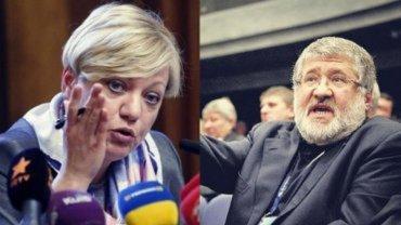 Коломойский обыграл Гонтареву в суде – СМИ - фото 1