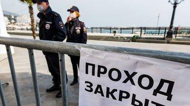 Оккупанты Крыма продлили карантин: Все подробности  - фото 1