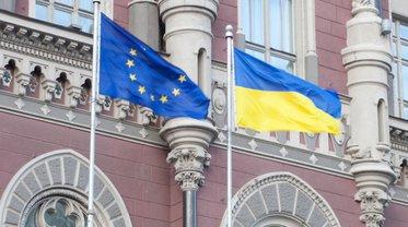 Украина получит меньшую часть из выделенной партнерам ЕС помощи - фото 1