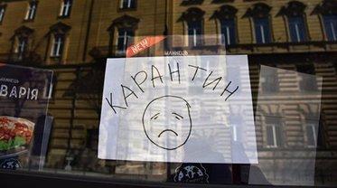 В Черновицкой области на выходных не будет работать ничего - фото 1