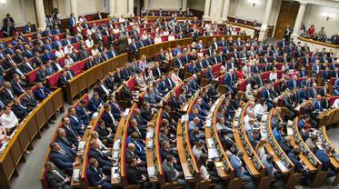 Нардепы хотят принять бюджет с жутким увеличением дефицита - фото 1