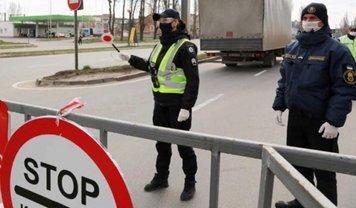 В Киеве установят новые  блокпосты: Что происходит? - фото 1