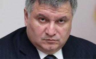 """""""Ух, негодники!"""": Аваков объявил войну поджигателям леса, идет спецоперация - фото 1"""