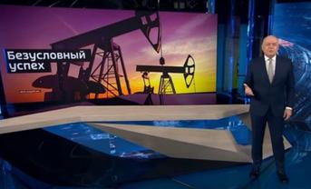 Мировые цены на нефть ушли в минус: Что происходит?  - фото 1