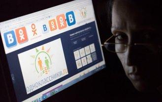 В СБУ решили продлевать запрет доступа к российским соцсетям - фото 1