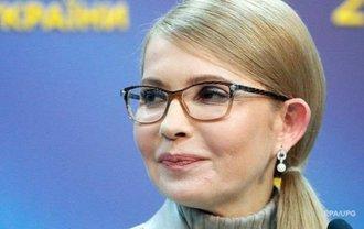 Денежная помощь:  Тимошенко оправдалась за миллион долларов - фото 1