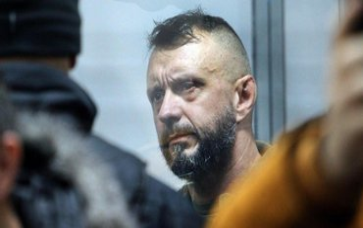 Антоненко оставили под стражей - фото 1