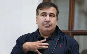 Саакашвили назвал свою будущую работу Украине - фото 1