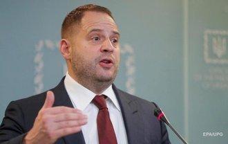 Украина пригласит переселенцев на следующее заседание ТКГ – Ермак - фото 1