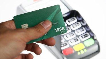 Как новый закон изменит порядок зачисления денег на карты - фото 1