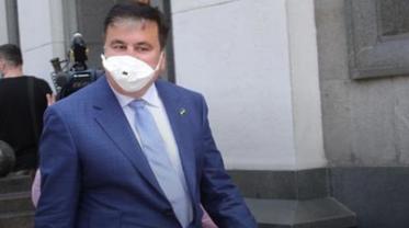 Грузия хочет выдачи ей Саакашвили - фото 1