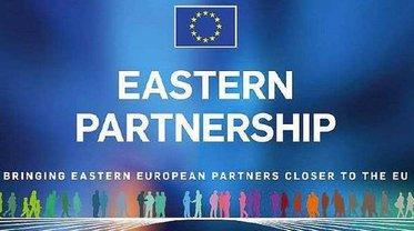 """""""Восточное партнерство"""" предполагает углубление экономического сотрудничества - фото 1"""