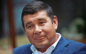 Экс-нардепу Онищенко предъявили обвинительный акт: Но есть нюанс - фото 1