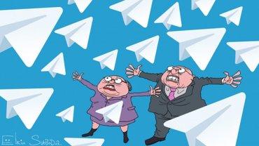 """""""Слуга народа"""" предложила запретить Telegram: Что происходит? - фото 1"""