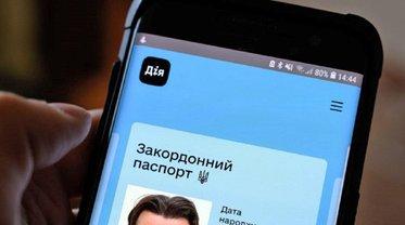 """Данные украинцев могли стянуть с серверов программы """"ДіЯ"""" - фото 1"""