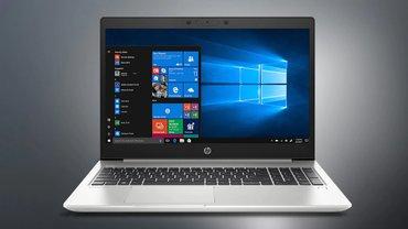 HP ProBook: новая рабочая сила - фото 1