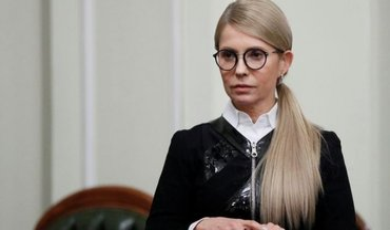 Тимошенко знатно отдохнула во время карантина - фото 1