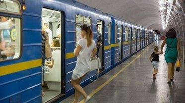 Метро в Киеве могут не открыть 25 мая - фото 1