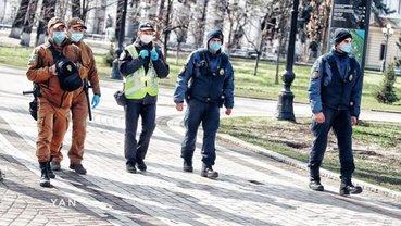 11 областей Украины не готовы к послаблению карантина - фото 1