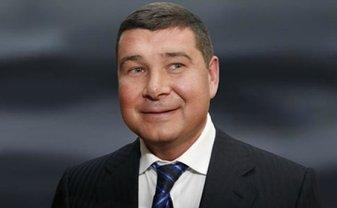Германия попросила Онищенко уехать из страны: Раскрыты детали - фото 1
