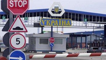 КПВВ на границах с ЕС заработали - фото 1