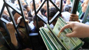 РФ напечатала для Ливии фальшивки на $1 млрд – Госдеп - фото 1