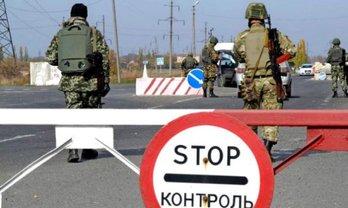 Оккупанты похитили украинца на границе Крыма: ФСБ все признала - фото 1