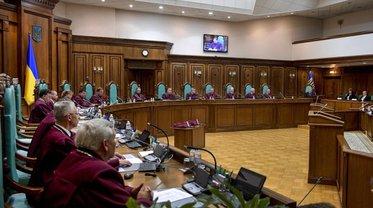 Конституционный суд будет рассматривать прошение нардепов об отмене амнистии участникам Евромайдана - фото 1