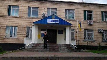Ментовку в Кагарлыке разогнали - фото 1