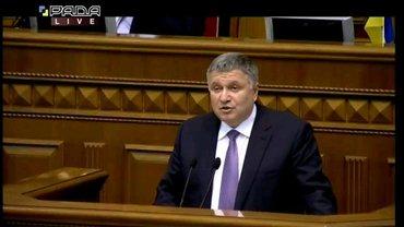 Аваков в отставку не собирается - фото 1