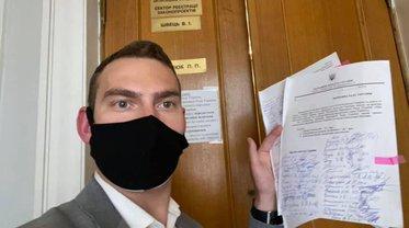 """Нардепы от """"Голоса"""" попытаются уволить Авакова - фото 1"""