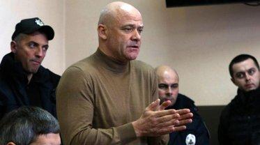 Труханову передали обвинительные материалы - фото 1
